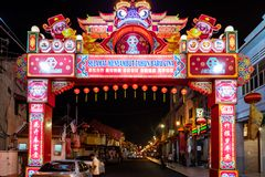 Malacca, Malaysia - February 28, 2019: The entrance to Jonker Walk street , Chinatown in Malacca, Malaysia in the night royalty free stock image