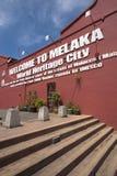 Malacca stad Arkivbild