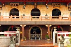 Malacca temple Stock Photo