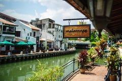 0025-Malaccafe, ciudad de la herencia de Malaca Imágenes de archivo libres de regalías