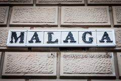Malaga Entrance Stock Image