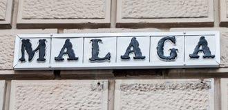 Malaga Entrance Stock Photos