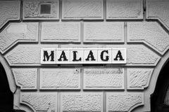 Malaga Entrance Royalty Free Stock Images