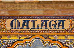 Malaga sign over a mosaic wall Royalty Free Stock Image