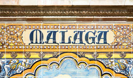 Malaga som är skriftlig på azulejos arkivfoton