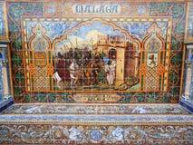MALAGA SPANIEN FYRKANT I SEVILLE, SPANIEN Royaltyfria Bilder