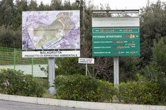 Malagrotta垃圾填埋(罗马,意大利) 标志概略光致电压的系统 库存照片