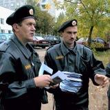 MALAISE RUSSE Photographie stock libre de droits