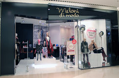 Malani di moda shop in hong kong Stock Photo