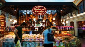 Malatya Pazari Turkish Delight Stock Images