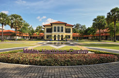 Malay Heritage Centre Stock Image