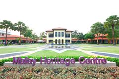 Malay Heritage Centre Singapore. The handsome Malay Heritage Centre, set in a lovely park with a fountain, is housed in an opulent home built for a sultan in Royalty Free Stock Photography