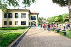 Malay Heritage Centre Singapore Royalty Free Stock Images