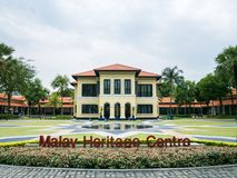 Malay Heritage Centre in Singapore. Showing the culture, heritage and history of Malay Singaporeans. Singapore - April 15 2018 stock photos
