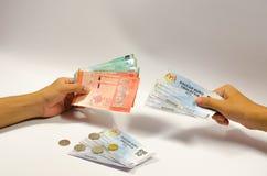 1Malaysia书证件或Baucar Buku 1Malaysia (BB1M) 免版税库存图片