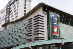 1Malaysia商标在大厦的 库存图片