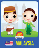 Malaysia AEC-docka vektor illustrationer