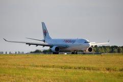 Malaysia Airlines (Maskargo) Airbus A330 Lizenzfreie Stockfotografie