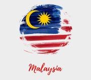 Malaysia bakgrund med flaggan i rund grungeform royaltyfri illustrationer