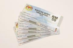 1Malaysia bon ou Baucar Buku 1Malaysia (BB1M) du livre Photographie stock
