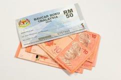1Malaysia bon ou Baucar Buku 1Malaysia (BB1M) du livre Photo libre de droits