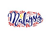 Malaysia calligraphic citationstecken vektor illustrationer