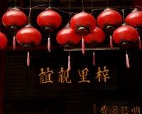 Malaysia: Chan See Shu Yuen temple Stock Image