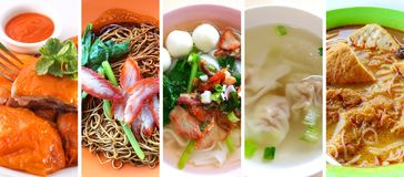 Malaysia chinese delicious food Royalty Free Stock Photo