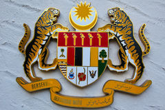 Malaysia Coat of Arms. Malaysian Crest and Coat of Arms Royalty Free Stock Photography