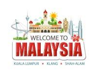 Malaysia emblem lettering sights symbols culture landmark architecture building illustration stock illustration