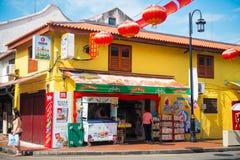 Malaysia - 11 Febuary 2017 ::local shophouse in Melaka town Stock Image