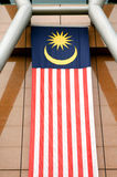 Malaysia - Flag. The flag of Malysia in Kuala Lumpur in south east Asia Royalty Free Stock Photo