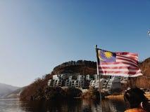 Malaysia flagga på Nami Island royaltyfria bilder
