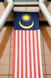 Malaysia - Flagge Lizenzfreies Stockfoto