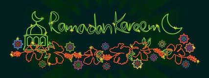 Malaysia hibiscus Ramadan Kareem banner. This illustration is design Malaysia country flower hibiscus with Ramadan Kareem in green ray color background banner vector illustration