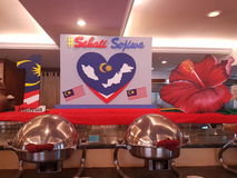 Malaysia Independance Day Slogan  Sehati Sejiwa. KUCHING: Malaysians are urged to understand the meaning of the slogan 'Sehati Sejiwa' for this year's Royalty Free Stock Photo