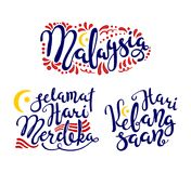 Malaysia Independence Day calligraphic quotes set royalty free stock images