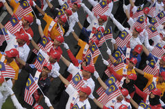 Malaysia Independence day 58th Stock Photo
