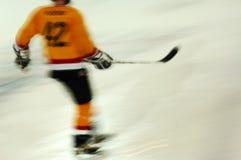 Malaysia, Kuala Lumpur: hockey royalty free stock image