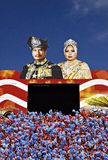 Malaysia National Day Celebration Royalty Free Stock Image