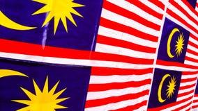 Malaysia Flag Royalty Free Stock Photography