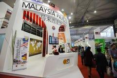 Malaysia pavilion Stock Image