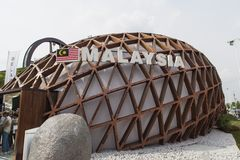 Malaysia Pavilion at EXPO 2015 in Milan, Italy Royalty Free Stock Photography