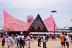 Malaysia Pavilion in Expo2010 Shanghai China Royalty Free Stock Image