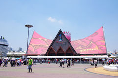 Malaysia Pavilion in Expo2010 Shanghai China Royalty Free Stock Photography