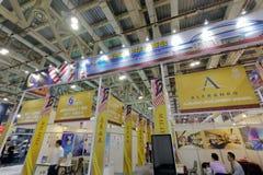 Malaysia pavilion Royalty Free Stock Photo