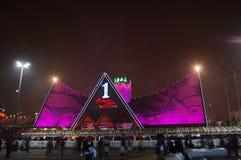 Malaysia Pavilion in Shanghai Expo2010 China Royalty Free Stock Image