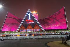 Malaysia Pavilion in Shanghai Expo2010 China Stock Photo