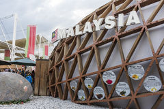 Malaysia Pavillion. Expo 2015 Milan - External view of the Malaysian Pavillion Royalty Free Stock Photos