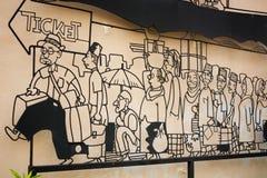 MALAYSIA, PENANG, GEORGETOWN - CIRCA IM JULI 2014: Karikaturart ima Stockfoto